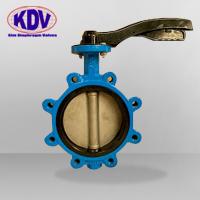 KDV Flow Limited - Butterfly Valves UK